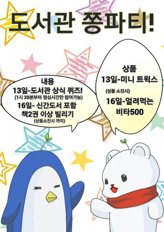 2018 7월 행사 포스터